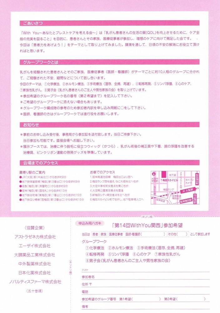 8903D1DF-BD3D-49BE-8626-C86EB186B8E7