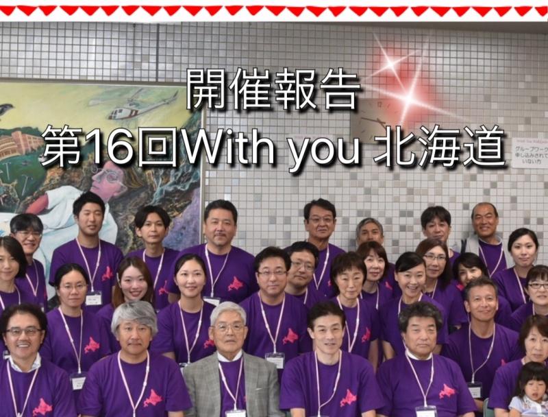 EFC508F6-9D0B-4C7D-B26F-75D413FDCC96